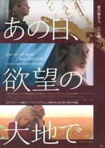 映画ベスト10