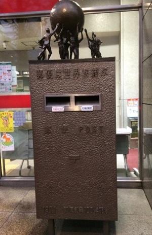 日本橋郵便局前のポスト